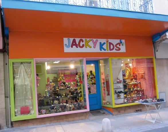 boutique chaussures enfant jacky kids orange