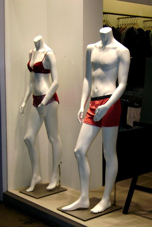 logiciel boutique lingerie homme